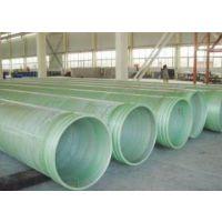 湖北武汉玻璃钢管,夹砂管,排污管各类玻璃钢制品