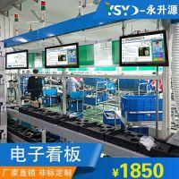 专业设计工厂车间电子作业指导书智能软件系统触摸屏一体机液晶显示