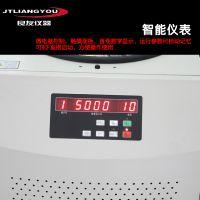 DD5Y原油含水测定仪 原油水分测定离心机