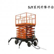 液压升降平台价格 铝合金移动式升降台