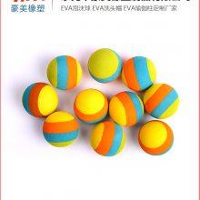 EVA羽毛球-东莞EVA羽毛球-茶山EVA羽毛球加工