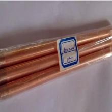 国标钼铜合金Mo-40Cu钼铜永久免费抢红包神器板材棒材规格齐全