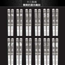 不锈钢304方形筷子 加厚12生肖筷子家用中空防滑防烫 韩式金属筷定制 酒店家用筷子刻字