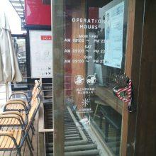 西餐厅咖啡厅橱窗玻璃贴膜透明喷绘店铺logo玻璃门腰贴