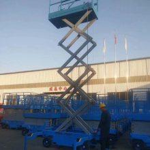 专业移动式升降机厂家|10米剪叉式升降平台|2100*930mm载重500kg高空平台|6up传奇扑克 最专业