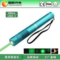 激光手电 绿光灯 绿光笔 满天星 激光手电筒