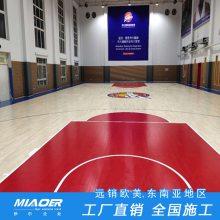 上海安装篮球馆体育地板施工 枫木运动木地板现货