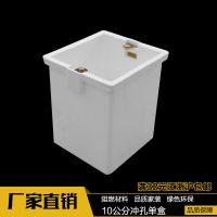 亚叶10cm塑料接线盒 家装工程暗装底盒 开关插座分线盒