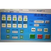 自动化改造,PLC人机界面,工控伺服变频设备维护