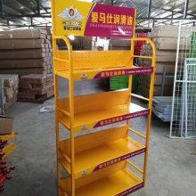 河南郑州恒川汽车脚垫方向盘架机油展架定做展示货架生产厂家