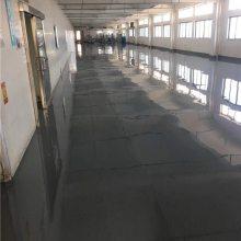 耐磨环氧地坪-耐磨环氧地坪漆-鸿涂环氧地坪(优质商家)