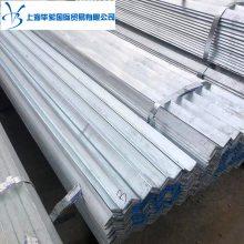 Q235B冷轧镀锌角钢_风管风道用镀锌角钢_马钢实厚镀锌角钢供应商
