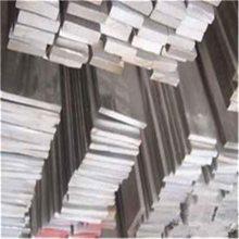 国标铝排 6061铝排供应价格