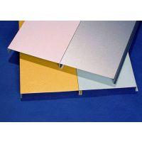 广州直销勾搭式铝扣板  工装吊顶材料加油站S型防风扣板 铝天花