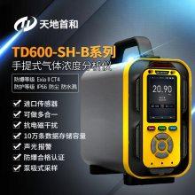 手提式砷化氢分析仪TD600-SH-B-AsH3天地首和防爆合格认证
