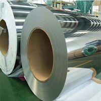 不锈钢板生产厂家-2205双相不锈钢密度-2205不锈钢性能