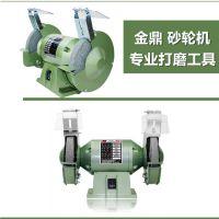 江苏金鼎砂轮机 金鼎MQD3215-C台式砂轮机6寸150毫米家用打磨机