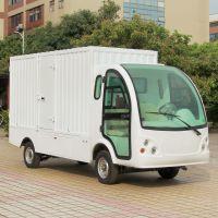 安步优品ABLQF122M可承载1.2吨白色新款独立驾驶舱两座场内四轮电动箱式货车 电动运输车