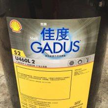 【爱采购嘉实多 Rustilo 431、181防锈剂,嘉实多CASTROL BIOTAC OG】