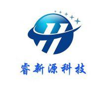 深圳市睿新源科技有限公司