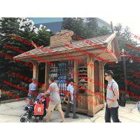 景区贩卖花车,广场餐饮商品挂件售卖亭,步行街售货车
