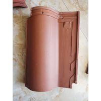 物优价廉 量大从优:罗曼瓦、陶瓷屋面彩瓦