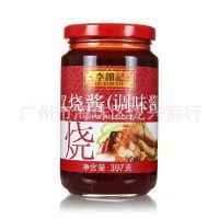 李锦记叉烧酱 烧烤烧肉腌制牛排酱 调味酱 火锅蘸料397克