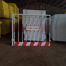 道路施工基坑护栏 黄色警示基坑护栏网 建筑工地隔离栏
