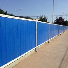 专业定制道路施工防护彩钢板 现货供应建筑工地防护彩钢围挡