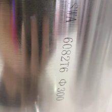 优质6082铝棒详细介绍 耐腐蚀6082-t6铝棒哪里有卖