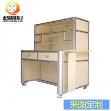 铝型材框架生产厂商-金瑞翔加工定制-铝型材框架