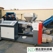 莱州凯达塑机(图)-塑料熔喷布挤出机生产厂家-熔喷布挤出机