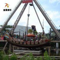 景区游乐设备海盗船童星厂家制造售后服务完善