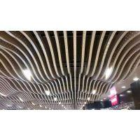 内装工程铝天花设计弧形波浪型铝通吊顶
