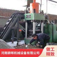 河南铁刨花压饼机制造商