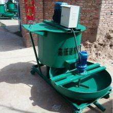 卡博恩高低速搅拌机 立式高低速搅拌机 多功能高低速抽真空搅拌机