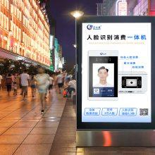 天津集团人脸识别摄像机