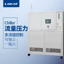冷水机Chiller 测试管理软件,电池测试制冷机组