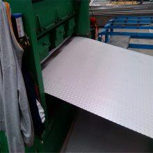 316L不锈钢花纹板 常用厚度3mm 4mm 5mm 6mm 8mm 316L耐腐蚀 耐酸碱