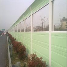 高速公路铝板声屏障 百叶孔声屏障***报价 小区玻璃隔音屏厂家
