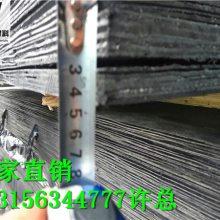 http://img1.fr-trading.com/1/5_675_1701748_600_450.jpg