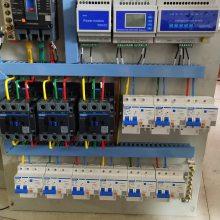西安配电箱配电柜厂家,工地临电箱,景观路灯照明箱,智能照明系统配电箱