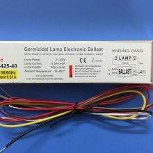 40w水处理紫外灯专用电子镇流器 RL11-4525-40 杀菌灯镇流器