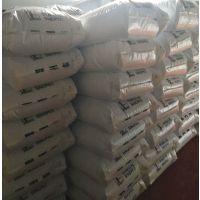 薄膜级吹膜LDPE上海石化N210抗化学性
