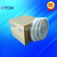 厂家直销 TDK***电容器 1206贴片电容 正方形