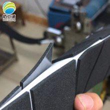 厂家供应优质 eva脚垫 泡棉防滑垫 防滑脚垫 家居 电子 电器专用