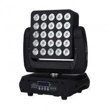 炫展灯光厂家直销25头LED摇头矩阵灯 舞台灯 酒吧矩阵灯 舞台灯光染色灯