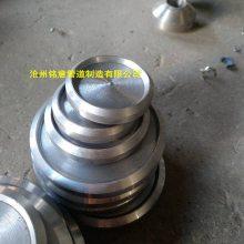 对焊堵头 平焊堵头 焊接堵头 丝扣堵头 内外丝堵 DN500