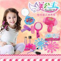 女童玩具3-5岁过家家儿童饰品女孩玩具化妆饰品套装梳妆玩具