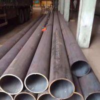 包钢3087锅炉管、5310高压管、12cr1movG高压合金管、